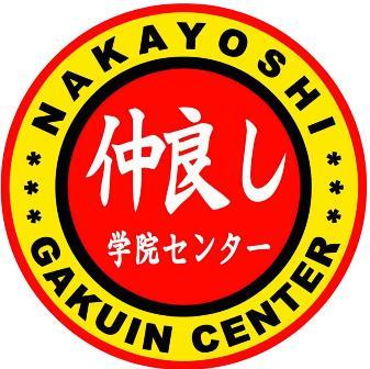 LPK NAKAYOSHI GAKUIN